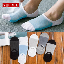 YUFREE 1 Pair Socks Men Slippers Bamboo Fibre Non-slip Silicone Invisible Boat Compression Socks Male Ankle Socks male038(China)