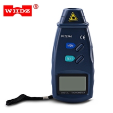 WHDZ DT2234A Non-contact Digital Tachometer Laser Lightweight Highly Accurate Anemometer without Touching 5 LCD Display Screen