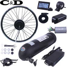Electric Bike Ebike Conversion Kit 36V 350W XF 15F 15R High Speed Gear MXUS Motor 36V8AH Lithium Bottle Battery LED LCD Display
