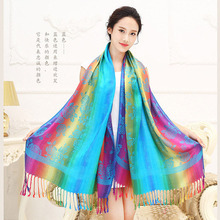 New Winter Ethnic Women Wrap Scarf Large Size Gradient Stripe Cape Rose Pattern Printed Tippet Clothing accessory Scarve(China)
