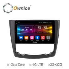 Ownice C500+ Octa core Android 6.0 32G ROM Car DVD player GPS Audio Navigation for Renault Kadjar 2015-2017 Support DAB+ 4G LTE