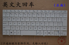 New Original Uk Layout NoteBook Keyboard For HP mini 110 HSTNN-170C MINI110 White Free Shipping