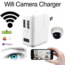 USB Charger IP Wifi Wireless Wall Adapter 1080P Nanny Security Voice Gadgets Micro Surveillance Hiden Equipment Gear(China)