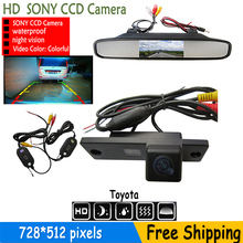 HD CCD 4.3' TFT LCD Auto Car Rear View Mirror Monitor Parking+Car Rearview Reverse Camera  for Toyota 4Runner Land Cruiser Prado