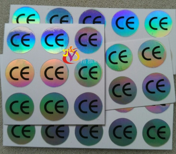 Hologram Sticker CE Certificated Label Sticker Diameter 1cm 10*10mm 500Pcs/lot Waterproof Laser For Electronic & Home Appliance(China (Mainland))
