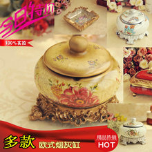 Selling a variety of European retro fashion jewelry box ashtray ashtray table with cover decoration special offer(China)