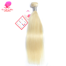 QUEEN BEAUTY HAIR Straight Remy Hair 613 Blonde Brazilian Hair Weave Platinum Color Human Hair Bundles Free Shipping