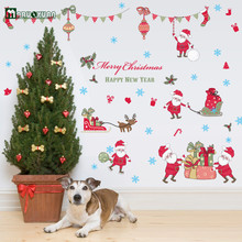 Wholesale New Year Christmas Wall Sticker Glass Door Window Window Background Decorative Wall Sticker(China)