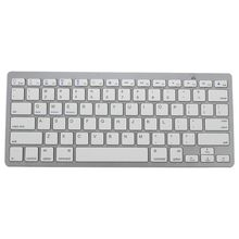 1 Piece Ultra-slim Wireless Keyboard Bluetooth 3.0 For IPad/iPhone Series/Mac Book/Samsung Phones/PC Computer White(China)