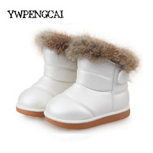 Size 21-30 Baby Girl Fur Snow Boots Warm Thick Children Boots Rabbit Hair Felt Boots Kids Winter Shoes Pink, White, Rose red