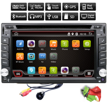 In Dash Android 6.0 CPU Double 2 Din Car GPS Nav DVD Player Stereo Headunit Video BT Car PC CD WiFi 3G car parking CAMERA HDTV(China)