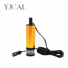 Vehicular Cigarette Plug Submersible Pump Diameter 51MM DC 12V/24V Motor Suction Water Oil Pump Stainless Steel Band Strainer(China)