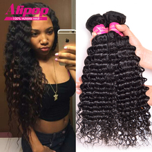 8A Peruvian Virgin Hair 3 bundles Unprocessed Peruvian Deep Wave Peruvian Curly Hair Remy Human Hair Weave Bundles Thick Ends