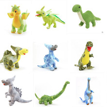 Free shipping Vivid Lifelike Dinosaur plush toys stuffed warm soft wild animals kids christmas birthday party education gifts