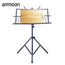 ammoon Guitar Sheet Stand Lightweight Sheet Music Metal Stand Holder Folding Foldable with Waterproof Carry Bag