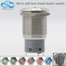 The 16MM self locking button switch instantaneous 3A The arrow The doorbell Grounding mark Headlight logo Can be customized(China)