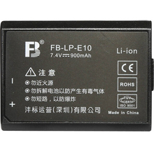 LP-E10 lithium batteries LP E10 Digital camera battery For Canon Camera 1100D Rebel T3 Kiss X50 LPE10(China)