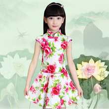 2017 Tang Suit for Kids Girls cheongsam Chinese Style Children's Day Dresses Traditional Dress Chinese Garments Classic Clothes
