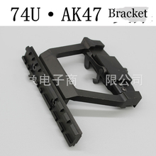 PB Playful bag Electric water gun 74U/ AK47 torch bracket high support water cannon refitted parts(China)