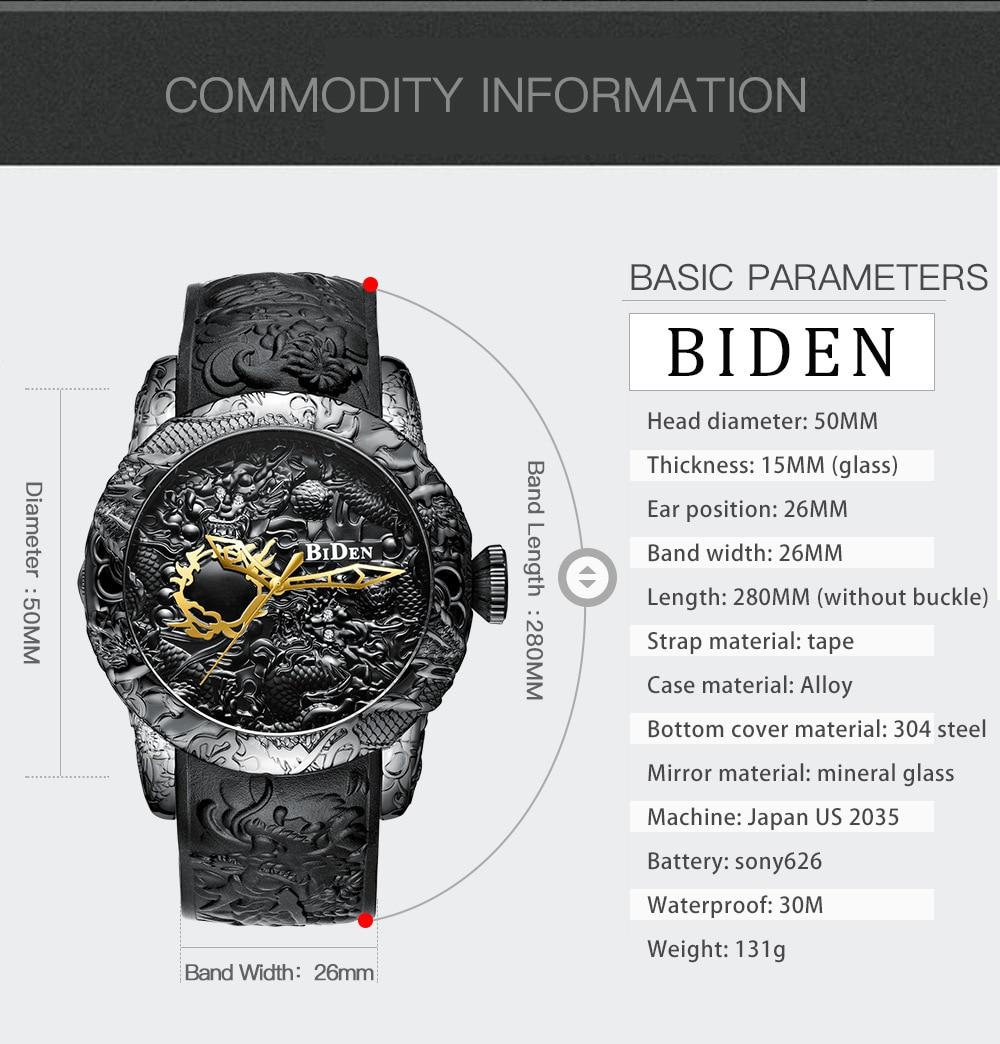 2018-New-Fashion-3D-Sculpture-Dragon-Men-s-Quartz-Watches-Brand-BIDEN-Gold-Watch-Men-Exquisite (3)