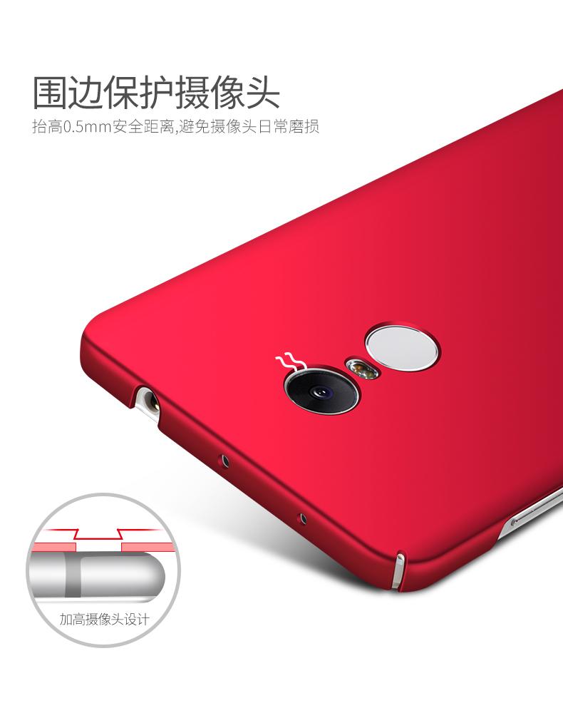 For Xiaomi Redmi Note 4 4X Case Cover (15)