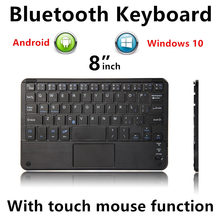 Bluetooth Keyboard For Lenovo Tab48plus Tab4 8plus Tab 4 3 8 Plus Tablet Wireless keyboard Android Windows Touch Pad 8 inch Case
