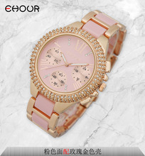 EHOUR LOGO High Quality New Vintage Stylish Ladies Geneva Quartz Watches at Cheap Price(China)