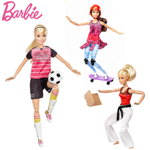 Original Barbie Doll Move Sports Set Of 1 pcs 3 Style Silicone Reborn Baby dolls The Girlbrinquedos Girl Toys Gift Boneca DVF68(China)