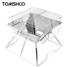 TOMSHOO Outdoor BBQ Grill Mini Portable Stainless Steel Assembled Barbecue BBQ Grill Charcoal Grill