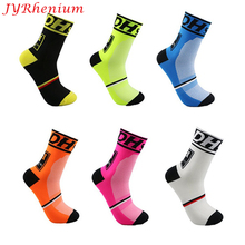 High quality Professional brand Cycling sport socks Protect feet breathable wicking socks cycling socks Bicycles Socks S