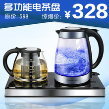 Tm-196 electric heating kettle set glass kettle electric teapot electric heating tea service set(China)