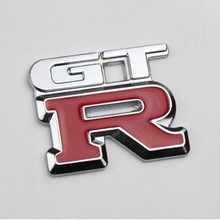 2017 new Grade pure metal car logo 3D stereoscopic modified standard car stickers GTR car styling(China)