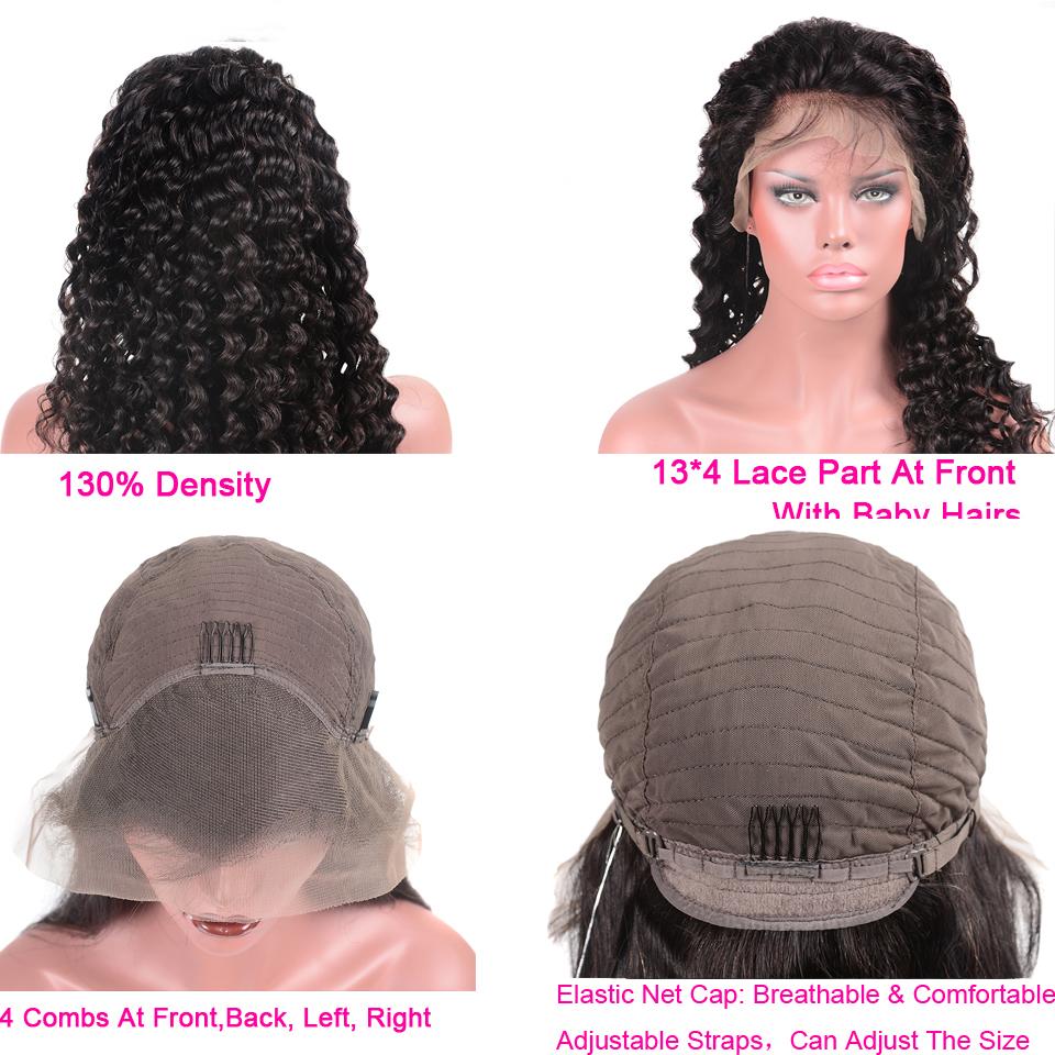 deep wigs