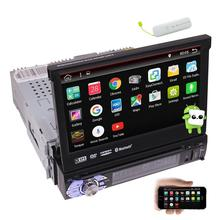 1Din Android 6.0 Car Stereo Touch Screen Car DVD Player GPS Navigation Auto Radio Support WiFi/SW Control/Video Free 4G Dongle