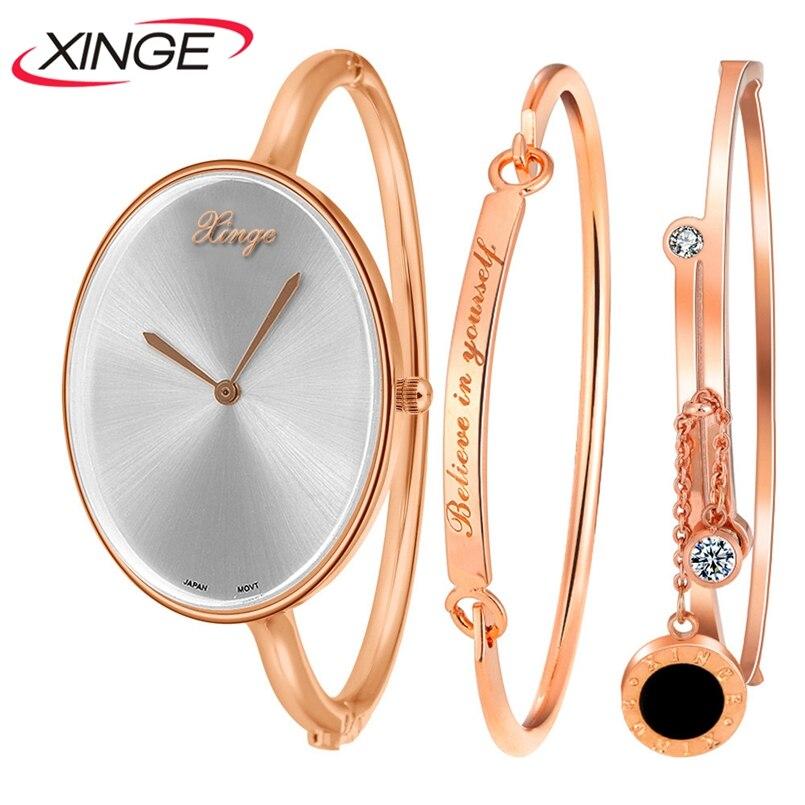 XINGW Brand Stainess Steel Dress Watches Girls Quartz Watch Bracelet Watch Ladies Women Crystal Round Wristwatch Set XG38<br>