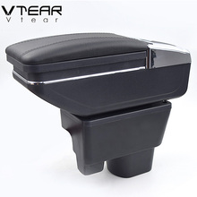 Vtear For Geely MK armrest box central Store content box cup holder ashtray car-styling products interior accessory part 09-13(China)