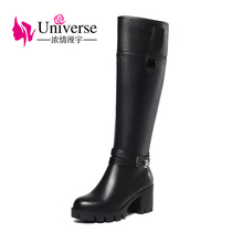 Universe Genuine Cow Leather Knee High Women Boots Rubber Sole Female Waterproof Brand Knight Riding Boots Short Plush G348(China)