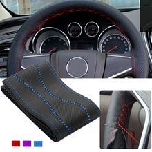 DIY 38cm Genuine Leather Auto Car Steering Wheel Cover Soft Anti-slip Car Steering Cover With Needles & Thread Blue Red Purple