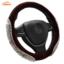 "LEDAUT Auto Steering Wheel Cover Premium Wool Plush Beige Durable Velvet Coffee 38cm/15"" Universal Fit For Winter"