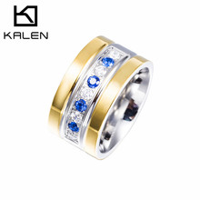 2016 Kalen New Fashion Engagement Wedding Rings Stainless Steel  Gold Color Blue Rhinestone Finger Rings From China Supplier