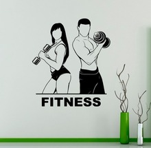 Art Vinyl GYM Fitness Wall Sticker Home Interior Decor Bedroom Living room Wall Mural Removable  Fitness Decal NY-140