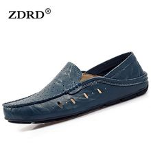 2017 New Arrival Summer Men Flats Shoes Top Quality Cow Split  Men Driving Shoes Breathable Round Toe Slip-On  Men Leisure Shoes