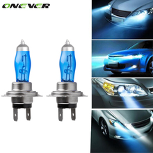 Onever 2PCS H7 PX26D 6000K 100W Super White 12V Auto Car HOD Halogen Bulbs Light Lamps Headlight Bulbs
