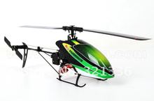 Walkera NEW V120D02S helicopter for experienced pilots NEW 6-Axis gyro BNF