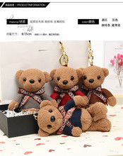 12pcs/Lot Mixed Style 16CM Teddy Bear Small Pendant Plush Toys, Woman Bag keychain small pendant Bear Toys(China)