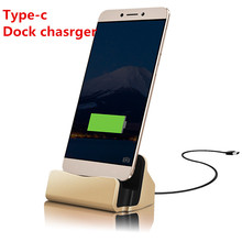 USB Type C Dock Station Charger Cradle For Samsung Galaxy S8 Plus Huawei P9 P10 Plus Xiaomi Mi 5 5c OnePlus 3 Google Nexus 6P/5X