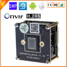 Ultral Low Illumination H.265 5MP IP Camera Model CCTV Board 5MP HI3516A + 1/2.8'' SONY IMX178 ONVIF 2592*1944 25fps