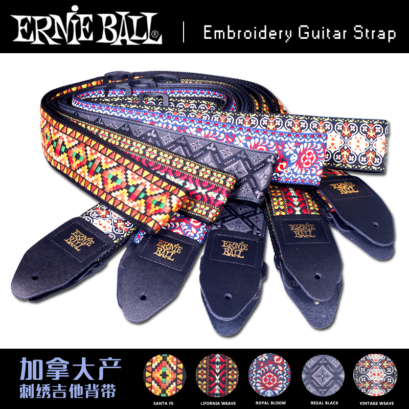 Ernie Ball Classic Jacquard  Handcrafted Embroidered Leather End Guitar Strap<br>
