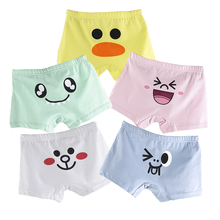 5 Piece/lot 10-Kinds Cute Animal Kids Boxer for Baby Boys Girls Underwear Teenager Shorts Panties Children's Underwear 3-11 T(China)