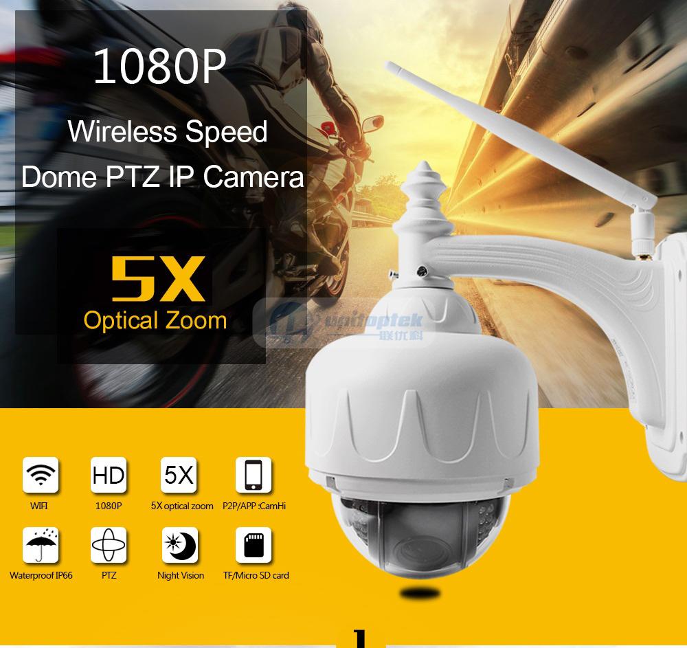 01 1080P PTZ IP Camera